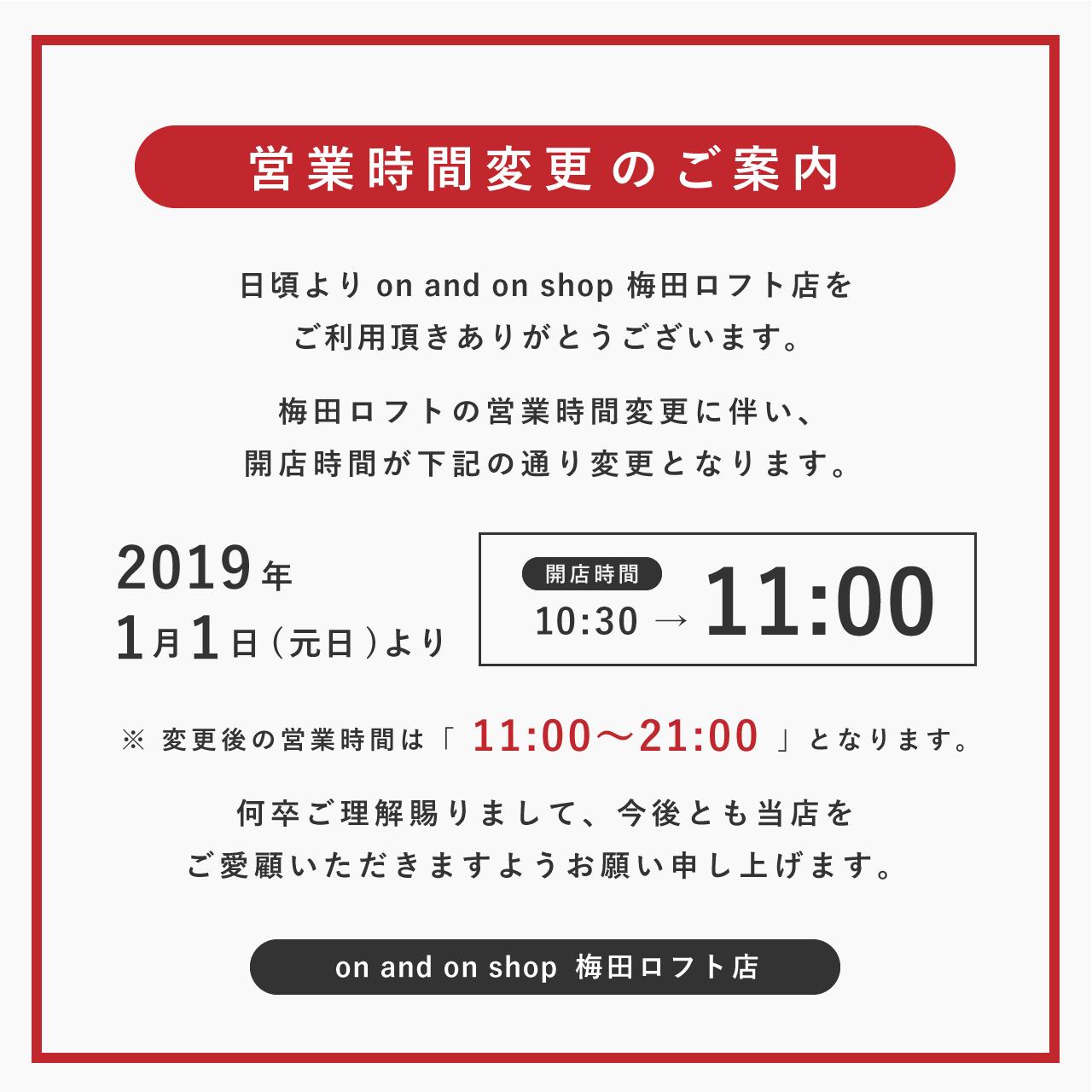 information_blog.jpg