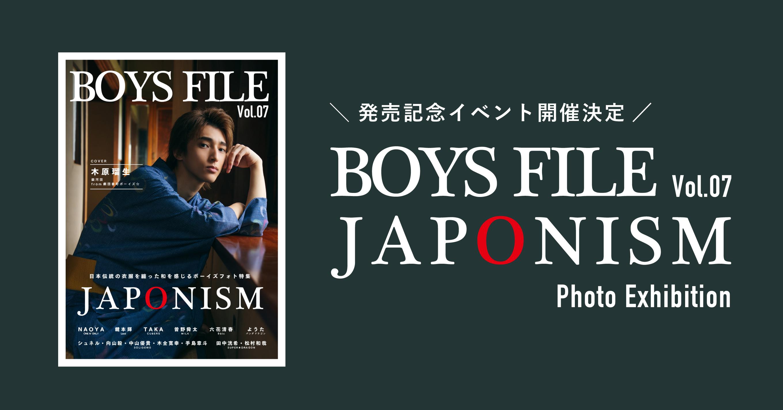 boysfile-07