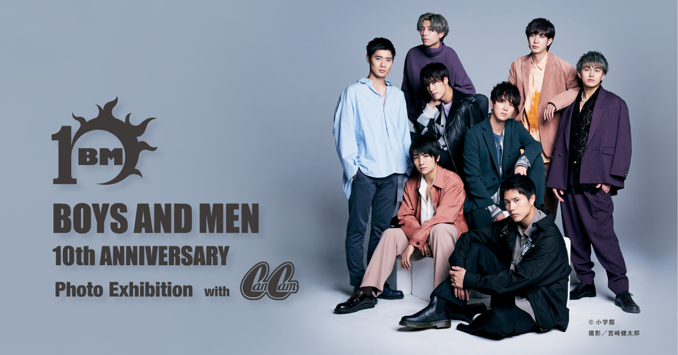 BOYS AND MEN 10th Anniversary Photo Exhibition with CanCam