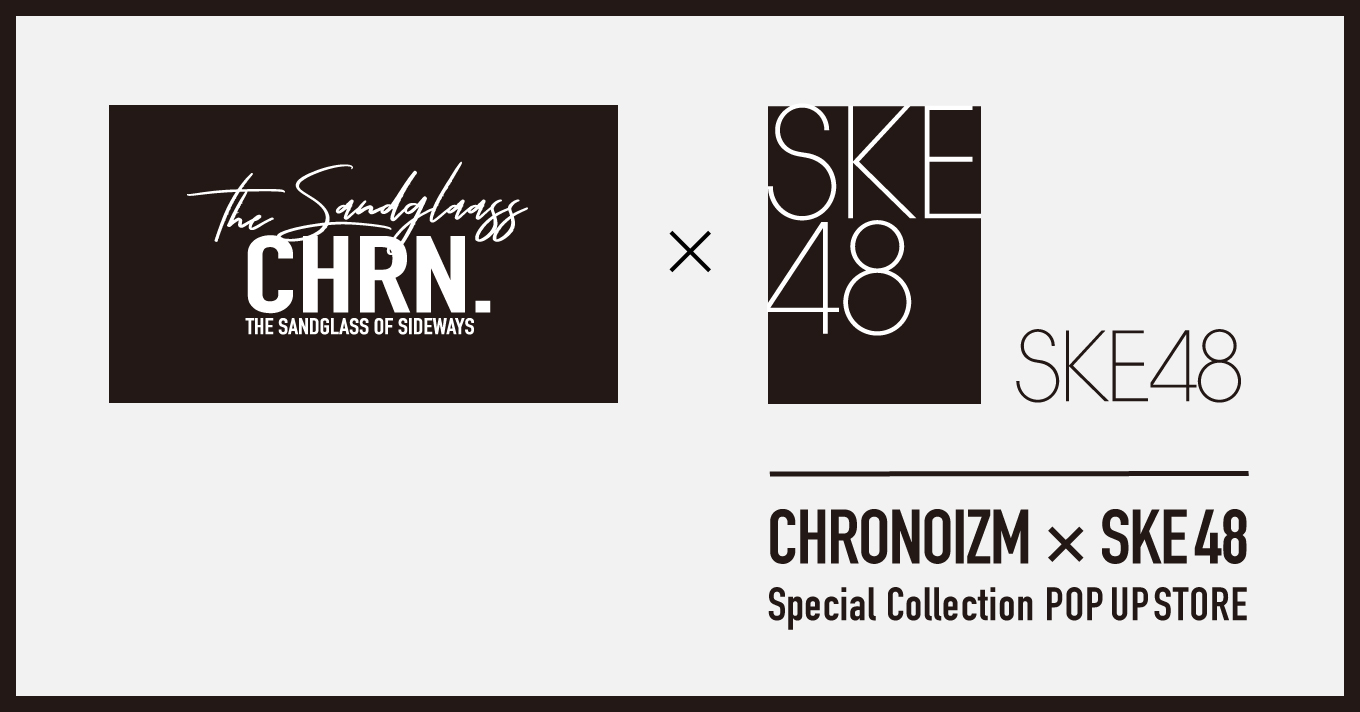 CHRONOIZM × SKE48 Special Collection POP UP STORE