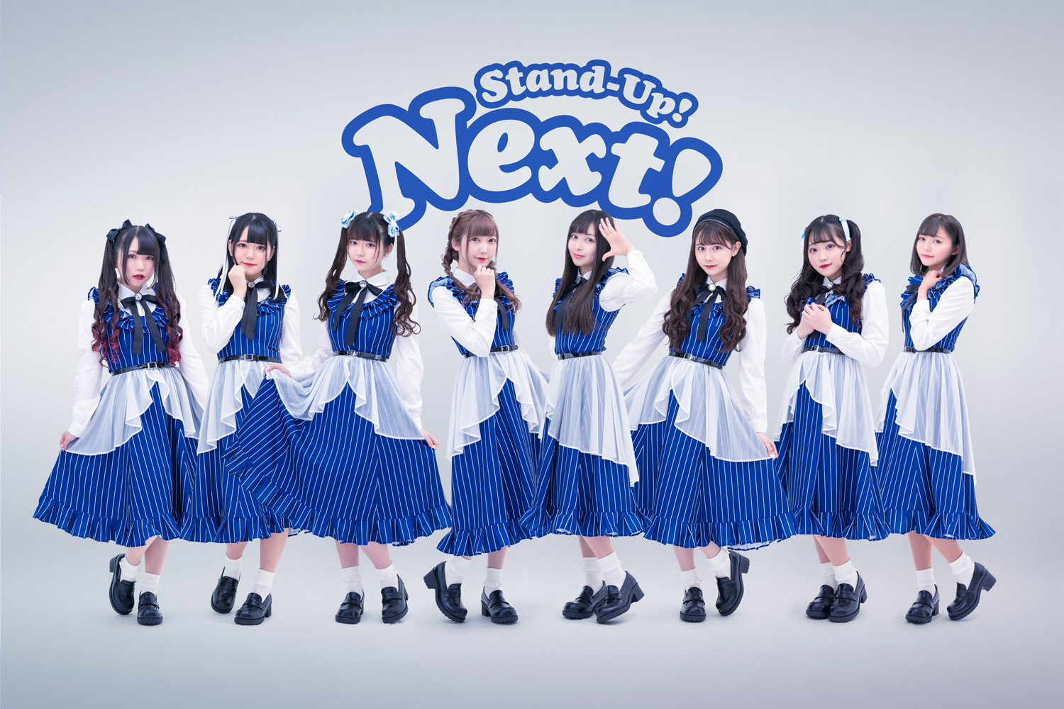 Stand-Up! Next!