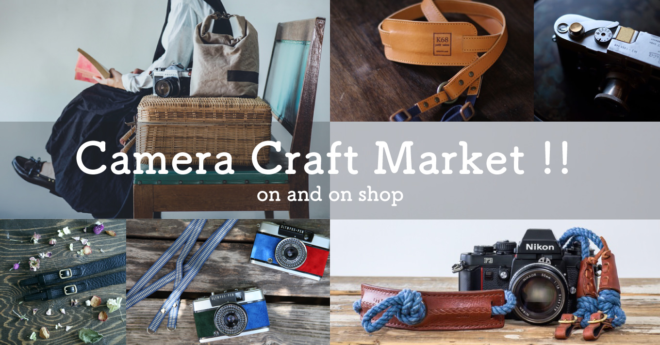 Camera Craft Market